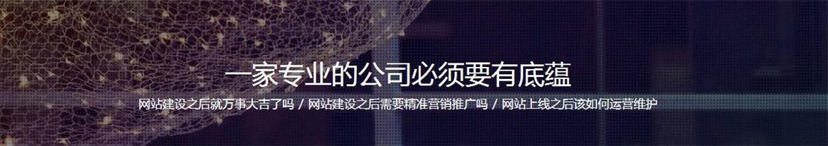 廊坊广阳区企业网站的设计风格应该要怎么确定?