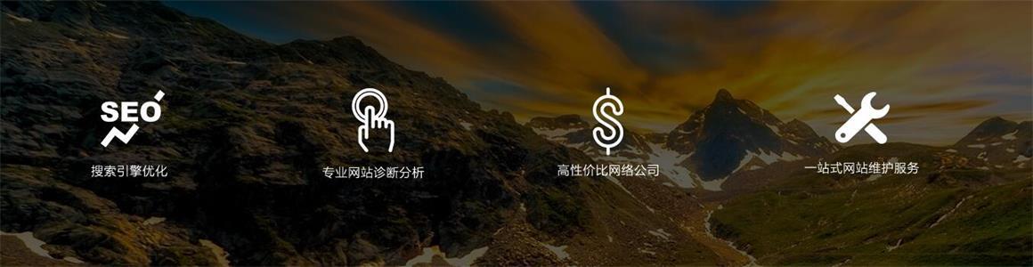 """霸州企业营销网站怎么建立起与消费者之间的""""信任""""?"""