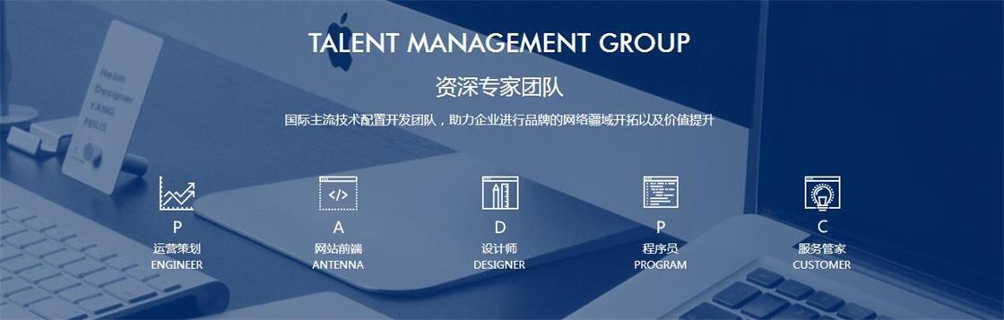 香河网站建设中LOGO标志,这个细节处理恰当,网站整体看上去就会很大气